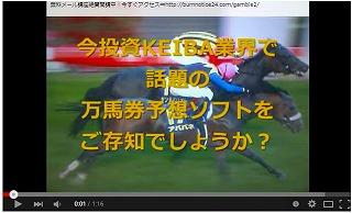 ◆競馬司会者と競馬ブロガーも納得◎【万馬券】的中の予想方法!
