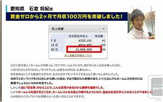 【川口貴史の【転売・引退宣言&スペシャルプレゼント】