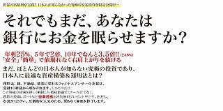 TAC【ザ・アンティークコイン投資プログラム】