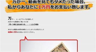 高木彰人のビジネス講座