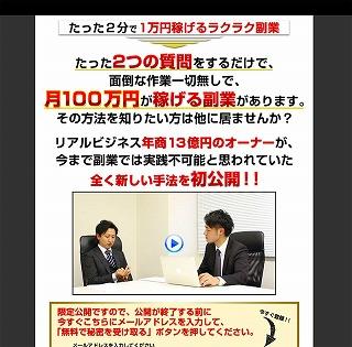 割引ビジネスマスタープログラム