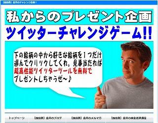 ■【銭投資】金井のおみくじ企画
